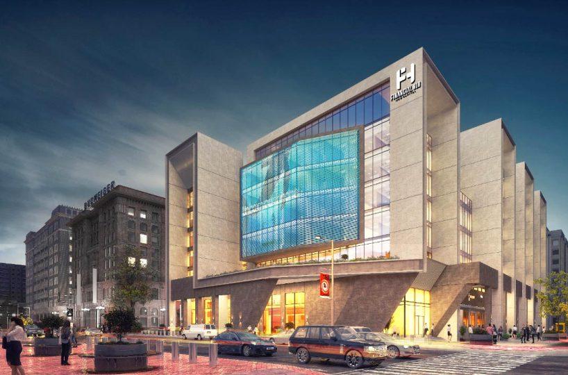 Financial Hub New Capital
