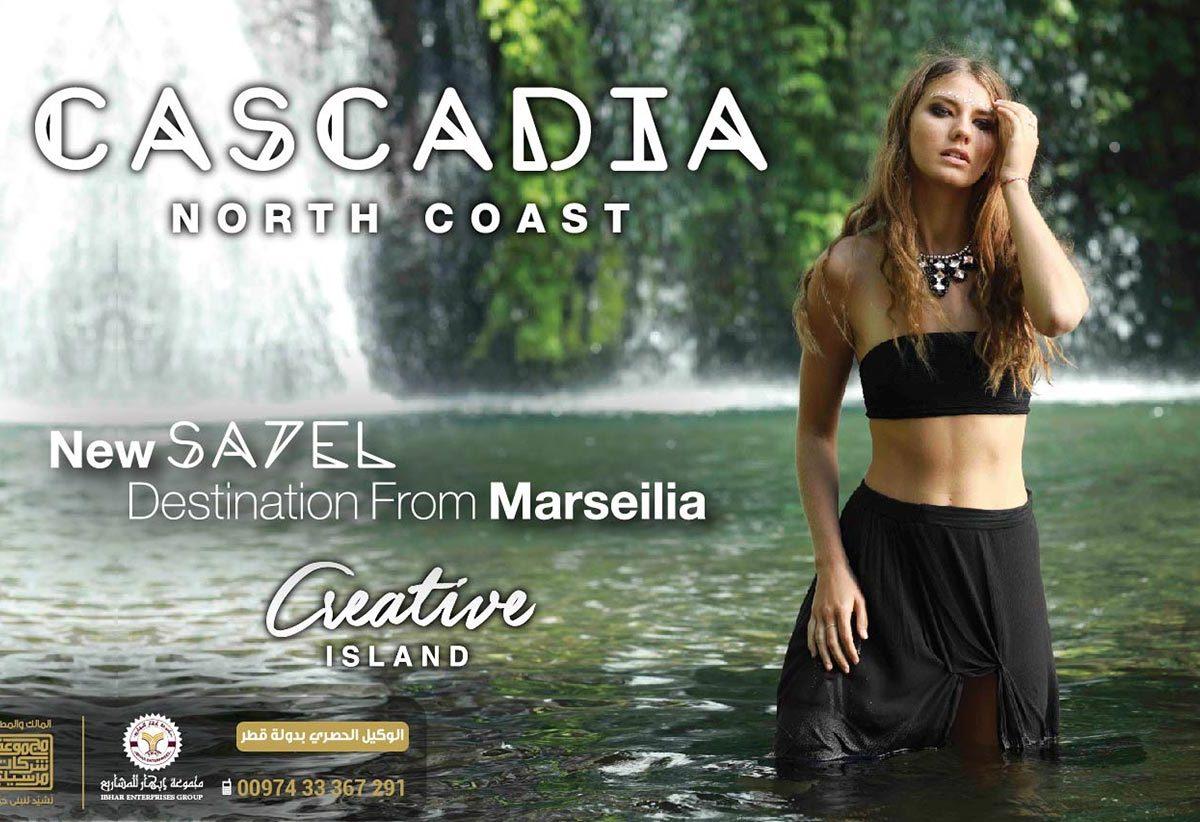 Marseilia Cascadia Alamain